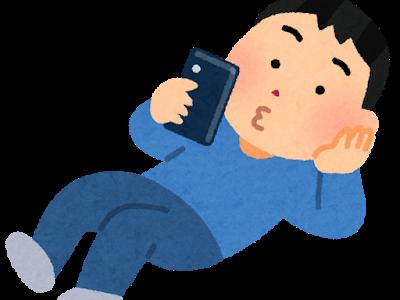au携帯解約時に、気を付けた方が良いこと(僕は2万円損をした・・・)